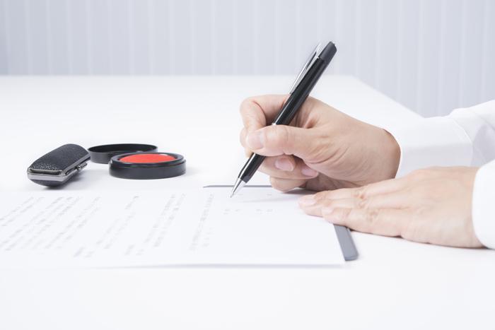 手続き方法と必要書類について