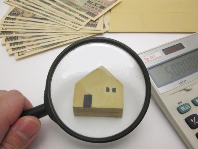 土地の相場価格を調査する方法
